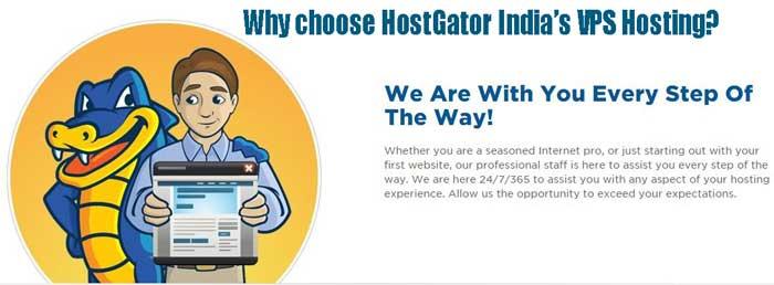 HostGator India's VPS Hosting
